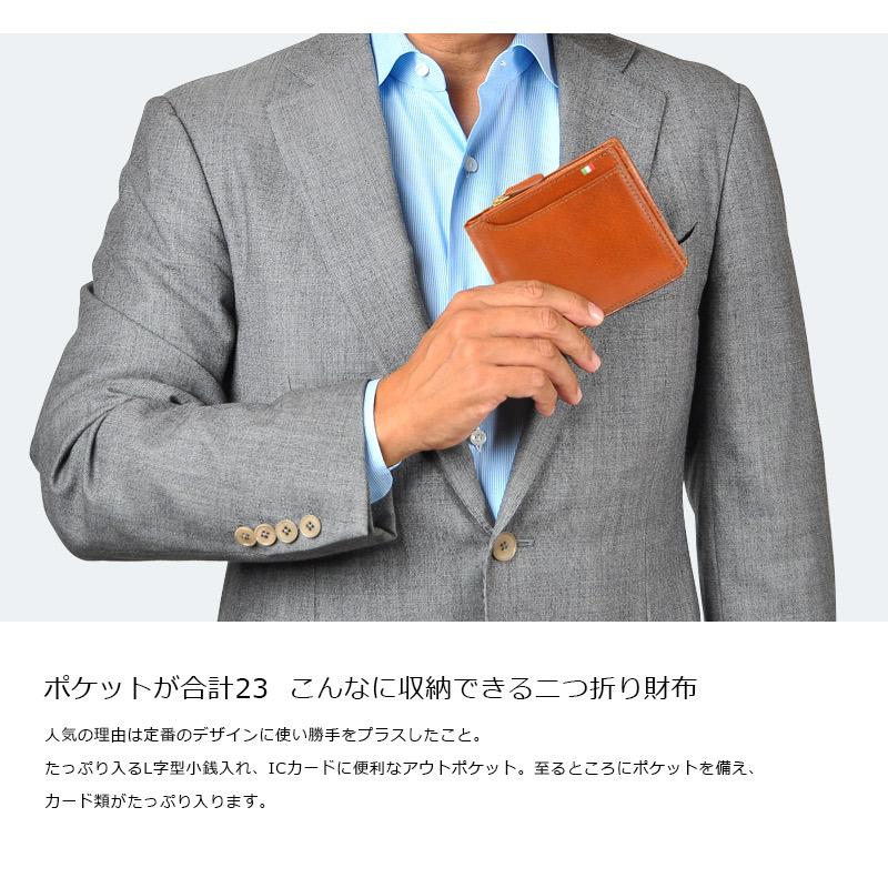 Milagro イタリアンレザー 23ポケット二つ折り財布 ca-s-572 ポケットが合計23 こんなに収納できる二つ折り財布 人気の理由は定番のデザインに使い勝手をプラスしたこと。たっぷり入るL字型小銭入れ、ICカードに便利なアウトポケット。至るところにポケットを備え、カード類がたっぷり入ります。