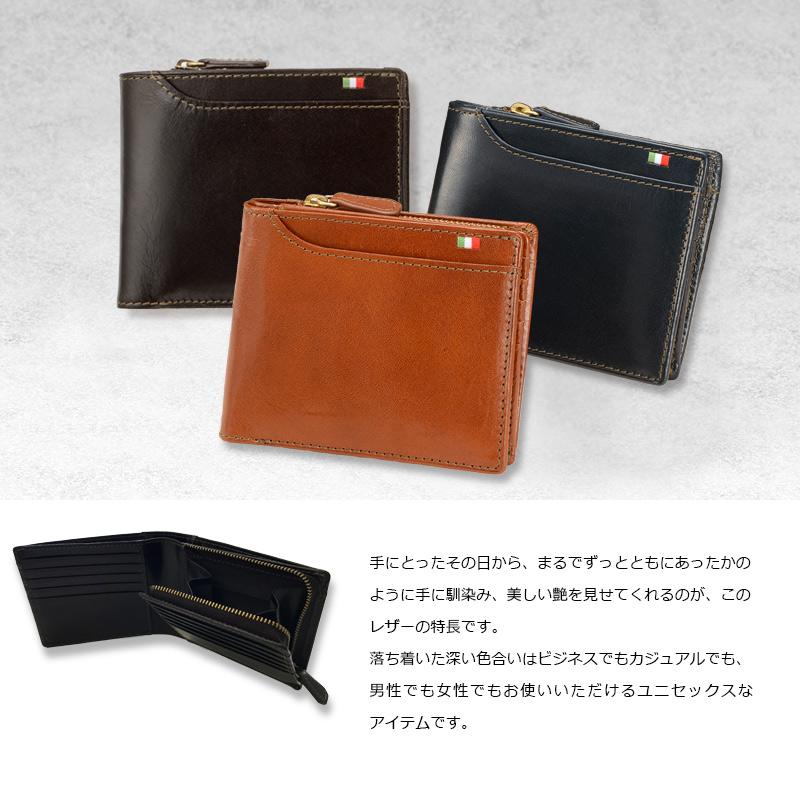 Milagro イタリアンレザー 23ポケット二つ折り財布 ca-s-572 手にとったその日から、まるでずっとともにあったかのように手に馴染み、美しい艶を見せてくれるのが、このレザーの特長です。