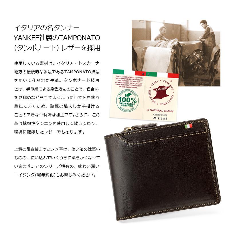 Milagro イタリアンレザー 23ポケット二つ折り財布 ca-s-572 イタリアの名タンナーYANKEE社製のTAMPONATO(タンポナート)レザーを採用