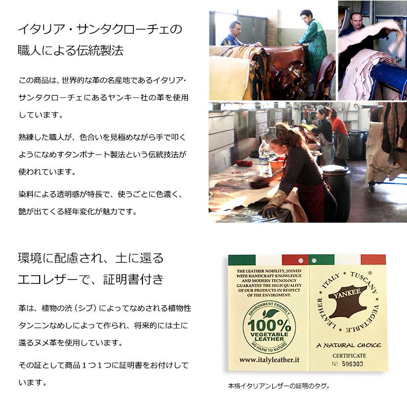 Milagro(ミラグロ)タンポナート レザー ササマチ名刺入れ ca-s-562 イタリアの名タンナーが伝統技法で生み出すレザー 世界有数のなめし技術と歴史を誇るイタリア・トスカーナ。この地方の伝統製法であるTAMPONATO(タンポナート)技法を用いて作られた牛革を使用しています。TAMPONATO技法とは、手で叩くようにして色を塗り重ねていく染色技法。熟練の職人しか手掛けることのできない特殊な加工です。植物性タンニンでなめされており、環境に配慮したエコレザーでもあります。100%植物タンニンでなめされたことを証明するカード付き。濃淡のある表情が魅力。使い込むごとに味わいが深まります。
