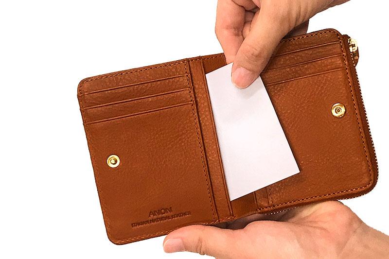 ANON(アノン) 伊・バケッタレザー・L字ファスナー二つ折り財布 ca-v-624