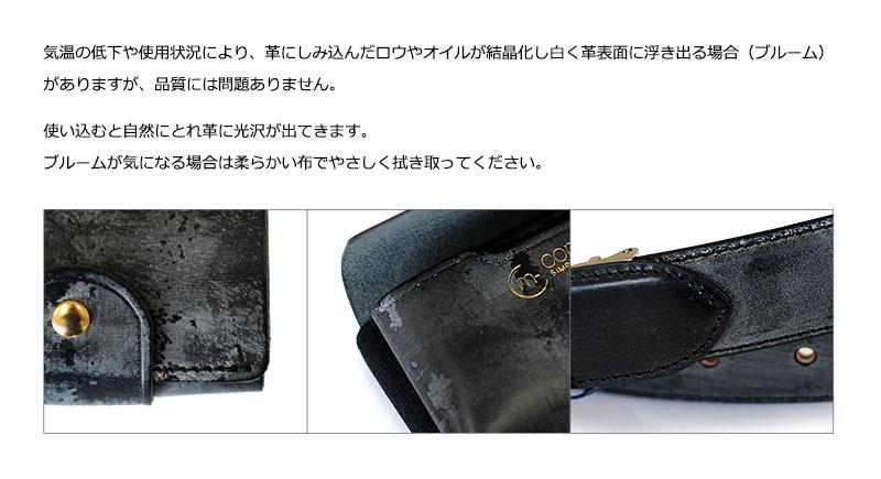 com-ono コムォノ 池之端銀革店 otco-t002 日本製 英国製ブライドルレザー 三つ折りマイクロウォレット ブルームについて