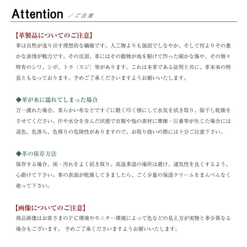 Milagro CBレザー ギャルソンウォレット bt-wl18 Attention/ご注意