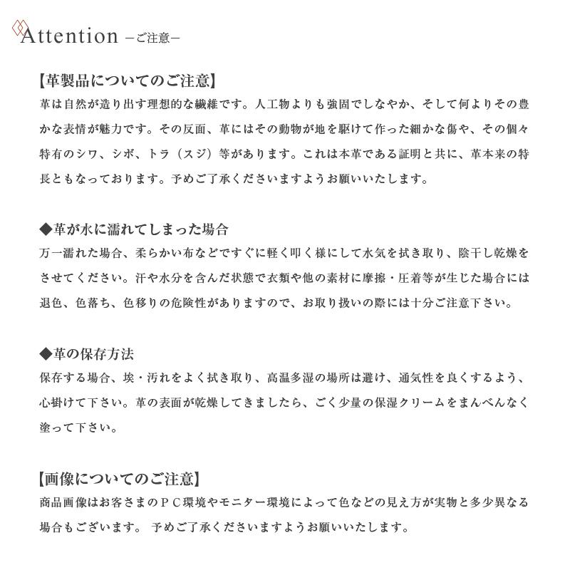 長沢ベルト工業 姫路産 キップ 30mm ベルト nb-019 革製品についてのご注意 お手入れ方法 保存方法