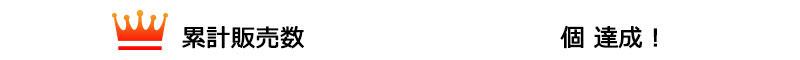 Milagro イタリアンレザー 横型ボックスコインケース ca-s-530 累計販売数11,555個達成