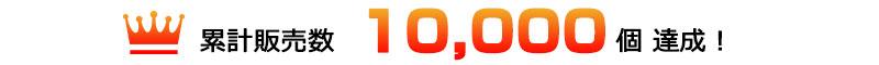 Milagro イタリアンレザー 横型ボックスコインケース ca-s-530 累計販売数10,000個達成