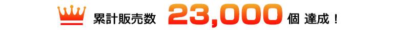Milagro(ミラグロ)イタリアンレザー・ラウンドジップボックスコインケース cas515 累計販売数23,000個達成