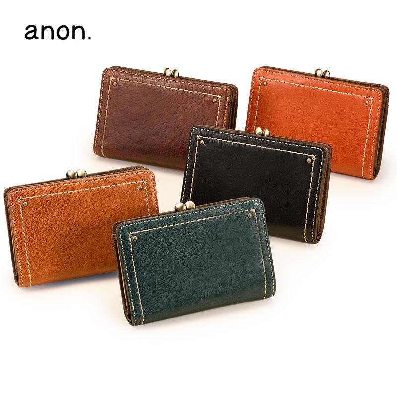 anon. がま口 2つ折り財布 ea-an003