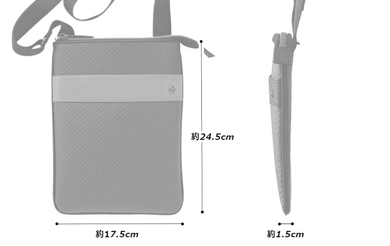 Milagro(ミラグロ) リアルカーボンF・スリムショルダーバッグ ea-mi-015 サイズ