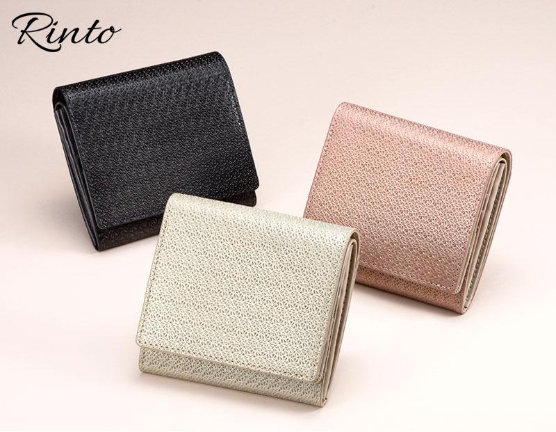 Rinto(リント) ギャルソン 2つ折り財布 ea-ri001 Rinto(リント) ギャルソン 二つ折り財布 ヨーロッパのカフェで働くギャルソン達が愛用するお財布をモチーフに 持ちやすい二つ折り財布に仕上げました。