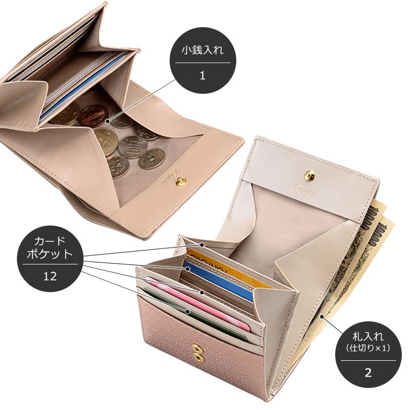 Rinto(リント) ギャルソン 2つ折り財布 ea-ri001 小銭入れ1 ひと目で小銭が見渡せて支払いも スムーズです。 カードポケット12 よく使うカードやたまに使うカード等見やすく整理できます。 札入れ(仕切り×1)2