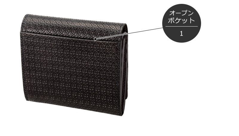 Rinto(リント) ギャルソン 2つ折り財布 ea-ri001 オープンポケット1 フリーポケットには、メモや名刺が入ります。レシートを一時的に保管しておくにも便利です。