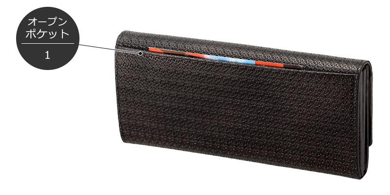 Rinto(リント) ギャルソン 長財布 ea-ri002 オープンポケット1 フリーポケットには、メモや名刺が入ります。レシートを一時的に保管しておくにも便利です。