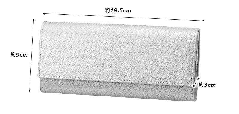 Rinto(リント) ギャルソン 長財布 ea-ri002 サイズ