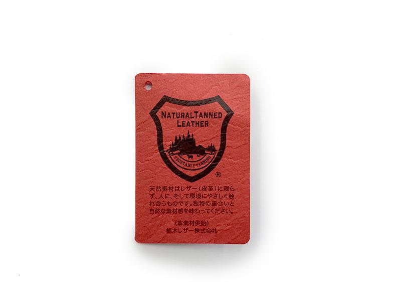 エタニティ et-001 栃木レザー・スライドバックルベルト 日本製