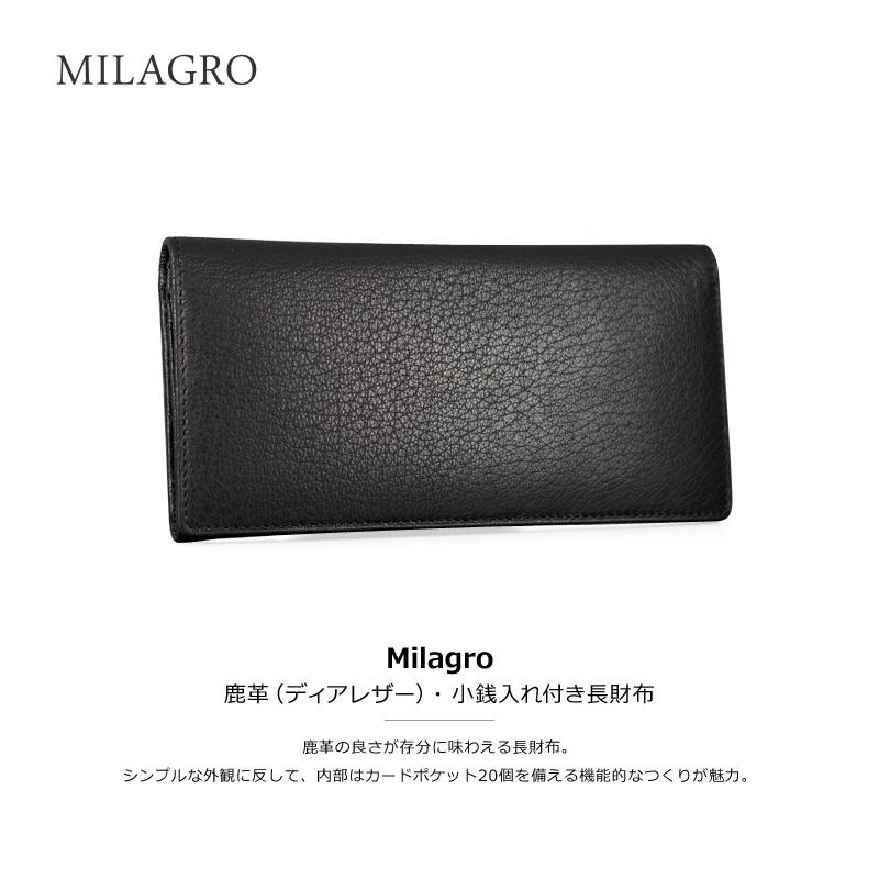 シンプルで機能的な、長財布。鹿革が美しく引き立ちます。革の柔らかさ、シボを引き立てる黒。内装まですべて鹿革を使った贅沢な作り。Milagro【ミラグロ】20ポケット 長財布