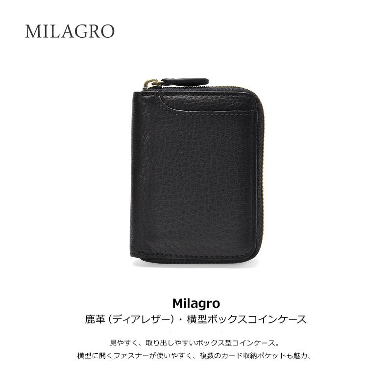 Milagro ミラグロ ディアレザー 横型ボックスコインケース 使いやすくて人気の横型ラウンドジップ型ボックス小銭入れ。革の柔らかさ、シボを引き立てる黒。内装まですべて鹿革を使った贅沢な作り。Milagro【ミラグロ】横型ボックスコインケース。