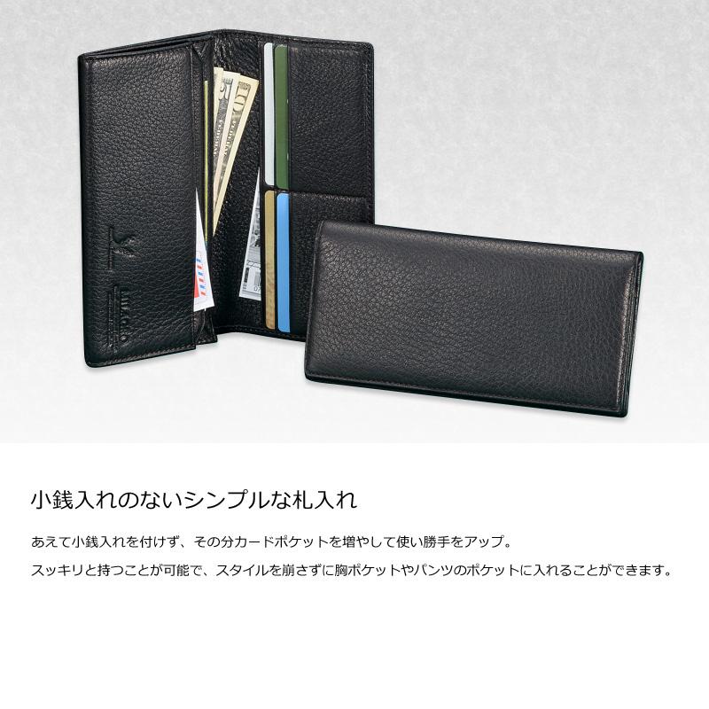 """Milagro ミラグロ ディアレザー 風琴マチ 長財布 風琴マチだから、コンパクト。たっぷりのカード収納と機能性。風琴(ふうきん)マチとは…?手風琴(アコーディオン)に見立てた、江戸時代から受け継がれる日本独自の技法。外側に折り込まれるため、収納幅は製品本体の幅となり、使いやすく、コンパクトに収納することができます。飾り気のないデザインだからこそ、鹿革の素材が引き立ちます。""""0""""から企画したBESPOKEオリジナル。札入れ部分が風琴マチに。紙幣の上が出るので取り出しやすい。マチの違い。蛇腹を外側に折りたたむので、マチに引っ掛かることがなくスリムに。蛇腹を内側に折りたたむので、厚みがあります。"""