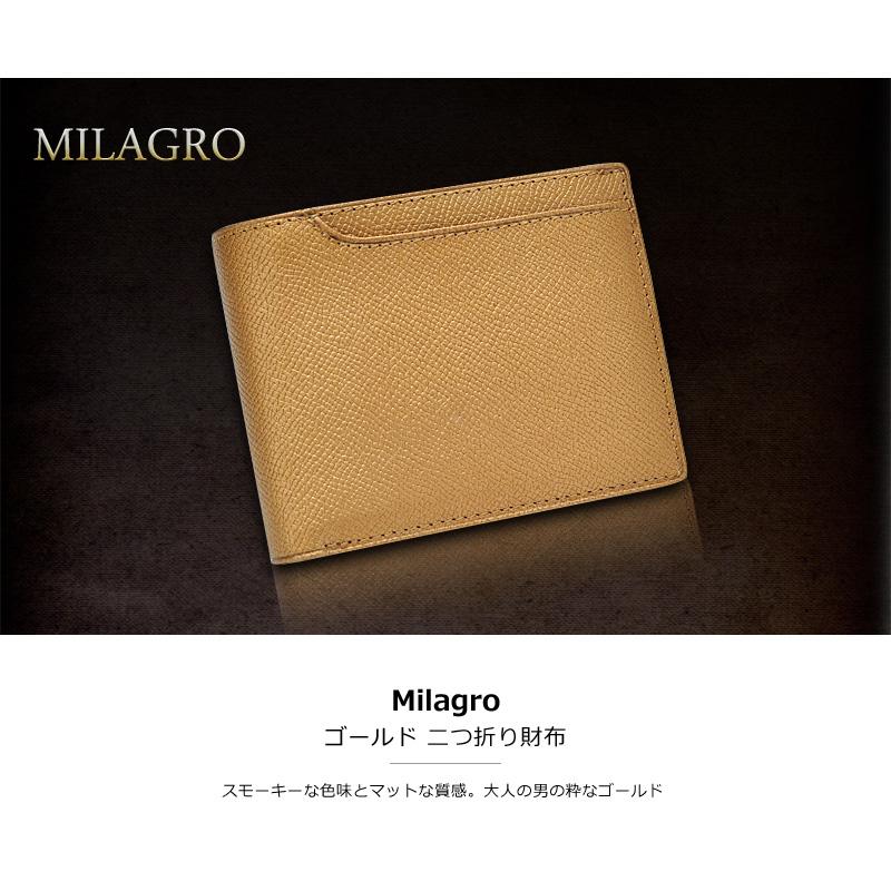 Milagro ゴールド 二つ折り財布 hk-g-501 スモーキーな色味とマットな質感。大人の男の粋なゴールド