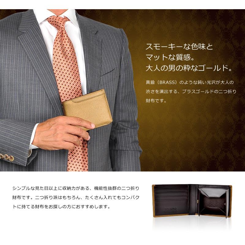 Milagro ゴールド 二つ折り財布 hk-g-501 スモーキーな色味とマットな質感。大人の男の粋なゴールド。真鍮(BRASS)のような鈍い光沢が大人の渋さを演出する、ブラスゴールドの二つ折り財布です。シンプルな見た目以上に収納力がある、機能性抜群の二つ折り財布です。二つ折り派はもちろん、たくさん入れてもコンパクトに持てる財布をお探しの方におすすめします。