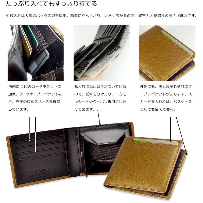 Milagro ゴールド 二つ折り財布 hk-g-501 たっぷり入れてもすっきり持てる 小銭入れは人気のボックス型を採用。箱型に立ち上がり、大きく広がるので、収容力と視認性の高さが魅力です。内側には12のカードポケットに加え、3つのオープンポケットあり。充実の収納スペースを確保しています。札入れには仕切りがついているので、紙幣を分けたり、一方をレシートやクーポン専用にしたりできます。外側にも、表と裏それぞれにオープンポケットがあります。ICカードを入れれば、パスケースとしても使えて便利。