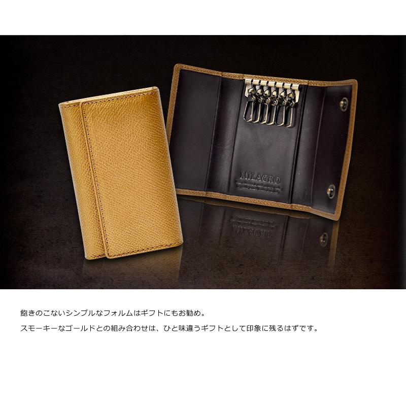 Milagro ゴールドレザー 6連キーケース hk-g-503 飽きのこないシンプルなフォルムはギフトにもお勧め。スモーキーなゴールドとの組み合わせは、ひと味違うギフトとして印象に残るはずです。