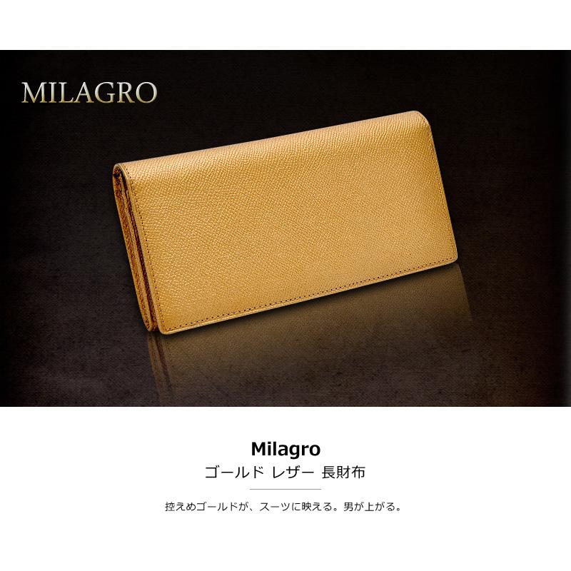 Milagro ゴールド レザー 長財布 hk-g-526 控えめゴールドが、スーツに映える。男が上がる。