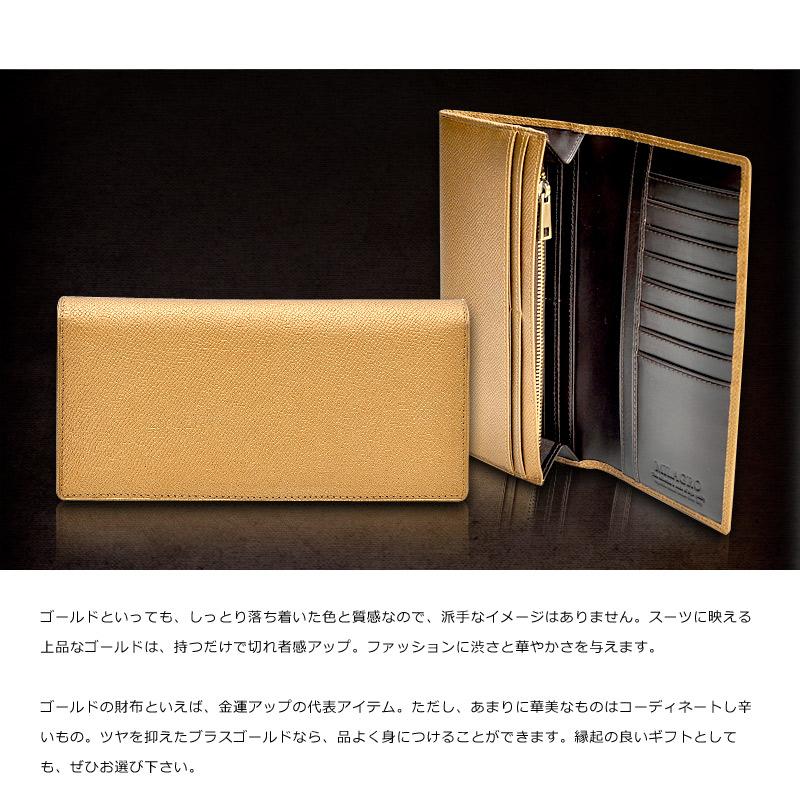 Milagro ゴールド レザー 長財布 hk-g-526 ゴールドといっても、しっとり落ち着いた色と質感なので、派手なイメージはありません。スーツに映える上品なゴールドは、持つだけで切れ者感アップ。ファッションに渋さと華やかさを与えます。ゴールドの財布といえば、金運アップの代表アイテム。ただし、あまりに華美なものはコーディネートし辛いもの。ツヤを抑えたブラスゴールドなら、品よく身につけることができます。縁起の良いギフトとしても、ぜひお選び下さい。