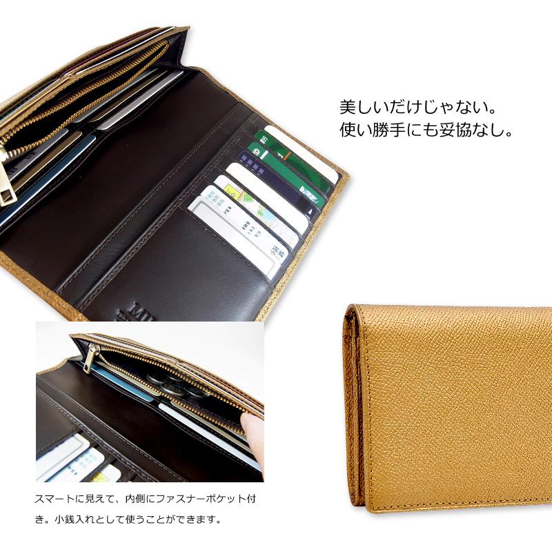 Milagro ゴールド レザー 長財布 hk-g-526 美しいだけじゃない。使い勝手にも妥協なし。スマートに見えて、内側にファスナーポケット付き。小銭入れとして使うことができます。