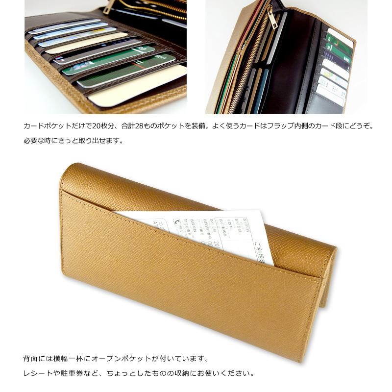 Milagro ゴールド レザー 長財布 hk-g-526 カードポケットだけで20枚分、合計28ものポケットを装備。よく使うカードはフラップ内側のカード段にどうぞ。必要な時にさっと取り出せます。背面には横幅一杯にオープンポケットが付いています。レシートや駐車券など、ちょっとしたものの収納にお使いください。