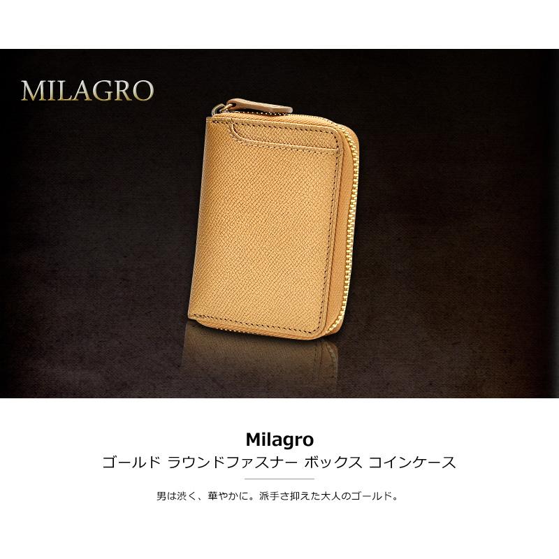 Milagro ゴールド ラウンドファスナー ボックス コインケース hk-g-530 男は渋く、華やかに。派手さ抑えた大人のゴールド。