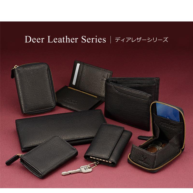 Milagro ミラグロ ディアレザー シンプルキーホルダー Milagro ディアレザーシリーズ Deer Leather Series 温もりのある鹿革の柔らかさと、シボを引き立てる質感。ブラックカラーを活かしたミラグロの新シリーズ。内装まですべて鹿革を使った贅沢な作り、一度使ったら手放せない質感です。