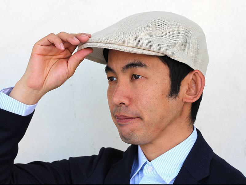 井上帽子 in-h007 涼感メッシュハンチング 日本製 見るから涼しげなオールメッシュのハンチング。「帽子は蒸れるからイヤだ!」という方におすすめの帽子です。 風通しの良いメッシュ状の素材なので、日除けをしながらも快適さが持続します。