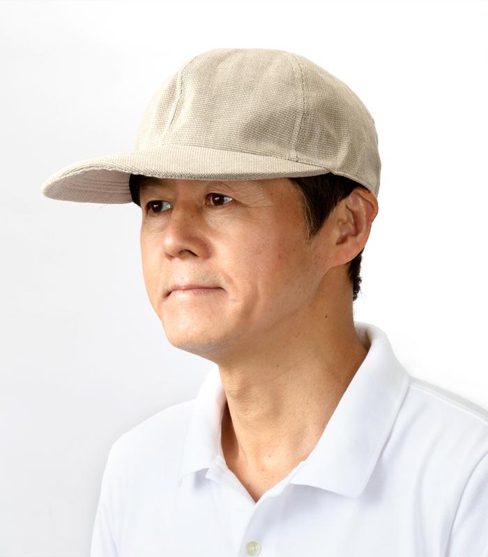 井上帽子 in-hk004 柿渋染め 折りたたみキャップ 日本製 柿渋加工の綿麻素材は機能性も抜群! 生地は綿麻の混紡素材で、抗菌・防臭・消臭の柿渋加工を施しており、機能性も抜群です。通気性がよく涼しい着用感が夏の帽子にぴったり。ロングノーズのキャップは、つばも長めで、眩しさを防ぐ構造。まさに大人のキャップ。