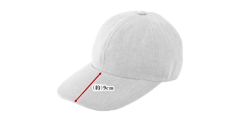 井上帽子 in-hk004 柿渋染め 折りたたみキャップ 日本製  サイズ