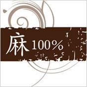 井上帽子 in-hli002 折りたためる麻のキャップ 日本製 麻100%で涼しさ抜群!大人のキャップ