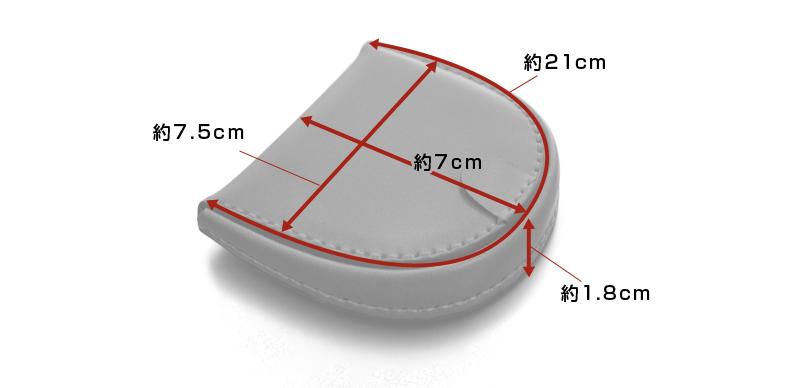 Milagro ミラグロ ke-c002 コードバン 馬蹄コインケース  サイズ
