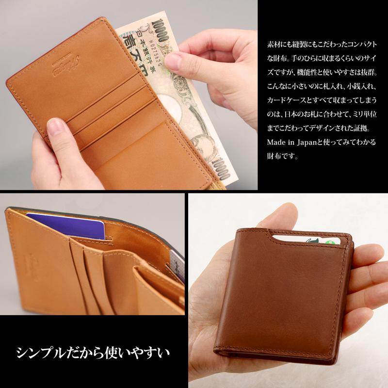 Milagro ミラグロ イタリアンレザー ミネルバリスシオ ミニマム二つ折り財布 ke-w007 札入れは、日本の一万円札がぴったりと入るサイズ。札入れ内側にはカードが入るミニポケットも。 外側にはICカード等が入れられるポケットも付いています。