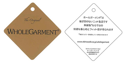 Rinto 市松模様の浅かぶりニット帽 mm-ri-kds03