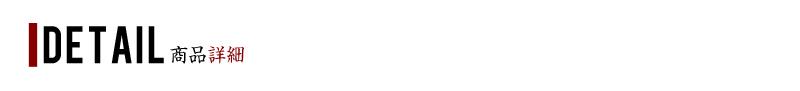 三竹産業(みたけさんぎょう)姫路レザー・スライドバックルベルト DETAIL 商品詳細