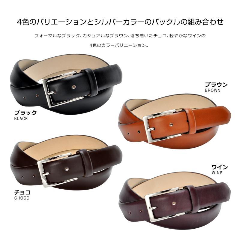 長沢ベルト アノネイ社製 ボックスカーフ ベルト ベルトカットができるのでサイズ調整が可能です。