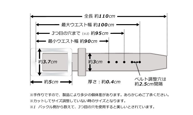 長沢ベルト アノネイ社製 ボックスカーフ ベルト カラーバリエーション