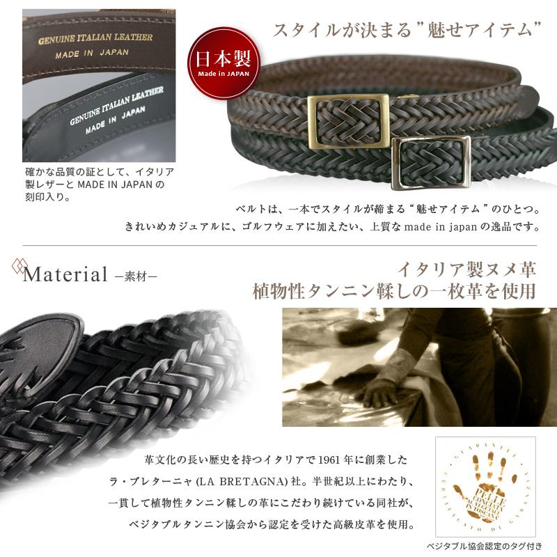 """長沢ベルト工業 スライドバックル イタリアンレザー メッシュベルト スタイルが決まる""""魅せアイテム""""ベルトは、一本でスタイルが締まる""""魅せアイテム""""のひとつ。きれいめカジュアルに、ゴルフウェアに加えたい、上質なmade in japanの逸品です。確かな品質の証として、イタリア製レザーとMADE IN JAPANの刻印入り。Material−素材−イタリア製ヌメ革植物性タンニン鞣しの一枚革を使用。革文化の長い歴史を持つイタリアで1961年に創業した ラ・ブレターニャ(LA BRETAGNA)社。半世紀以上にわたり、一貫して植物性タンニン鞣しの革にこだわり続けている同社が、ベジタブルタンニン協会から認定を受けた高級皮革を使用。"""