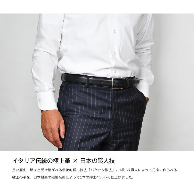 長沢ベルト工業 ミネルバボックスフェザーベルト  nb-016 イタリア伝統の極上革 × 日本の職人技 長い歴史に脈々と受け継がれる伝統的鞣し技法「バケッタ製法」。1枚1枚職人によって丹念に作られる極上の革を、日本最高の縫製技術によって1本の紳士ベルトに仕上げました。
