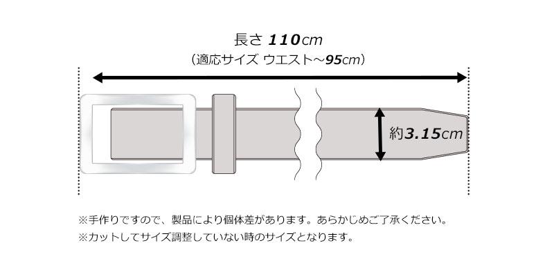 長沢ベルト工業 ミネルバボックスフェザーベルト  nb-016 素材 牛革、合金 サイズと重さ(約)全長:110cm(バックル含む)×幅31.5mm×厚さ0.6mm バックル幅33mm / 155g 仕様 適応サイズウエスト〜95cm (革をカットできるのでフリーサイズです) ※ベルト調節穴は2.5cm間隔です。 カラー 3色(ブラック、ライトブラウン、ダークブラウン) 生産国 日本
