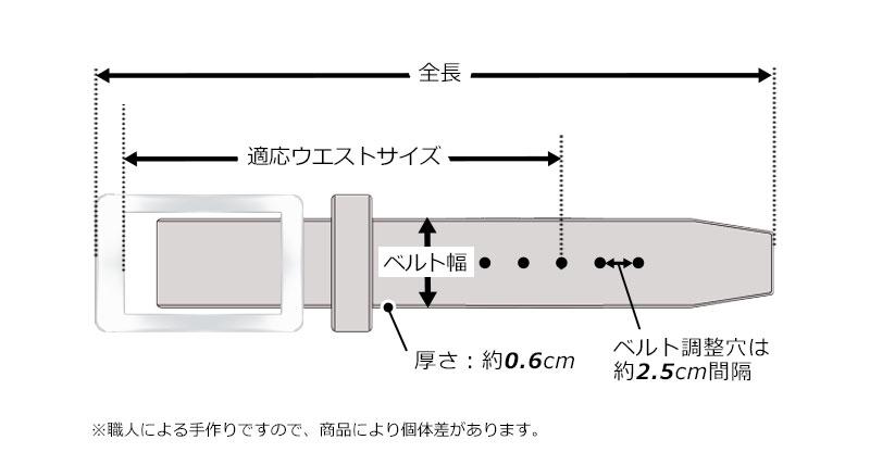 長沢ベルト工業 30mmブライドルレザー(セドウィック)ビジネスベルト  nb-017 サイズ