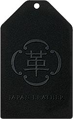 長沢ベルト工業 姫路産 キップ 30mm ベルト nb-019 タグ裏