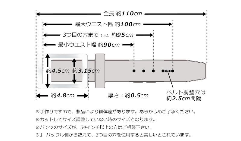 長沢ベルト工業 ベルーガ カジュアル ベルト  nb-020 サイズ