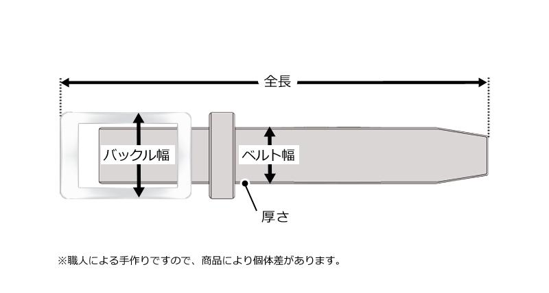 長沢ベルト工業 伊 ドモドッソラ社 伸縮メッシュレザーベルト  nb-022 サイズ