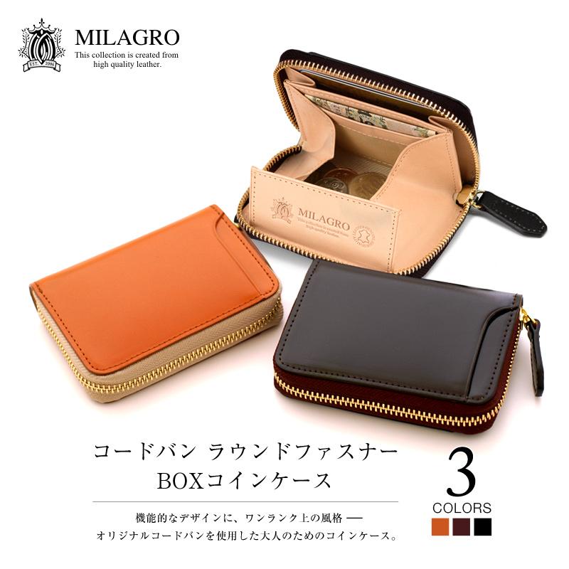 milagro ミラグロ コードバン ラウンドファスナー BOXコインケース oh-bp001 機能的なデザインに、ワンランク上の風格 —オリジナルコードバンを使用した大人のためのコインケース。 3colors